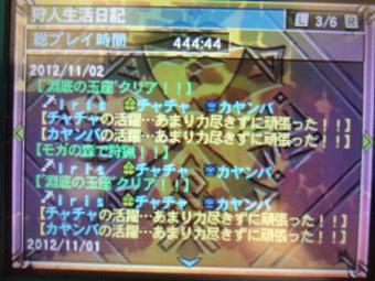 th_DSCF3430.jpg