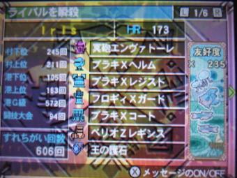 th_DSCF3437.jpg