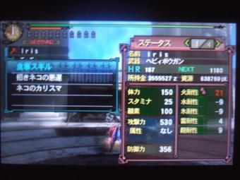 th_DSCF3475.jpg
