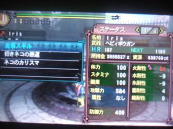 th_DSCF3477.jpg