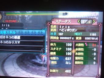 th_DSCF3481.jpg