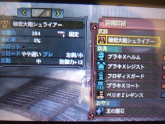 th_DSCF3488.jpg