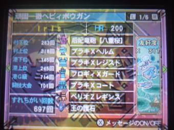 th_DSCF3499.jpg
