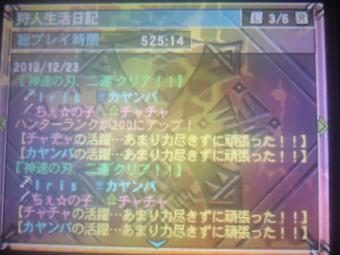 th_DSCF3501.jpg