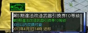 Snap0027 - コピー