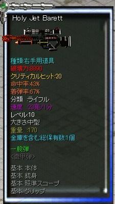 Snap0036.jpg