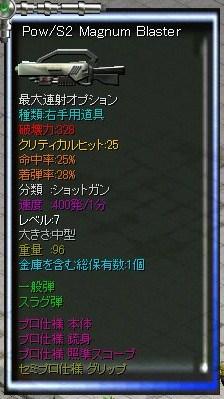Snap0043.jpg