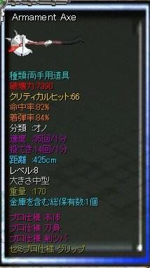 Snap0048.jpg