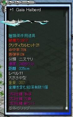Snap0053.jpg