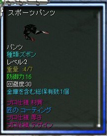 Snap0083.jpg