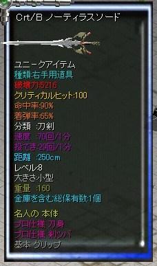Snap0102.jpg