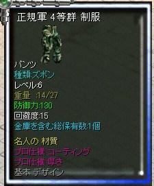 Snap0108.jpg