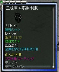 Snap0109.jpg