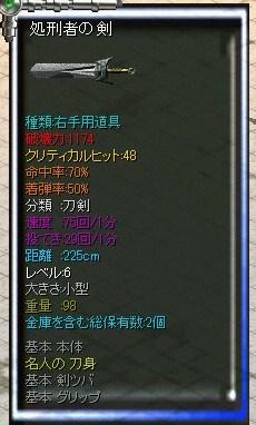 Snap0131.jpg