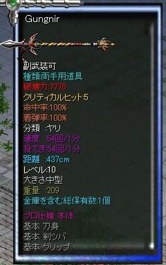 Snap0140.jpg