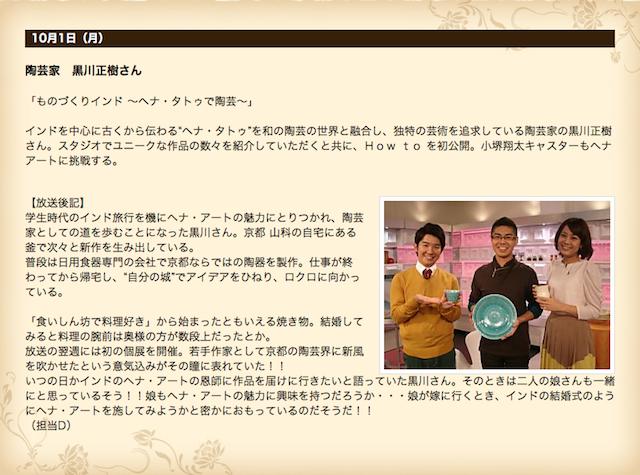 スクリーンショット 2012-11-051 20.52.51