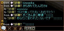 鈴さん^q^