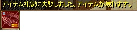 鏡8.9戦目!
