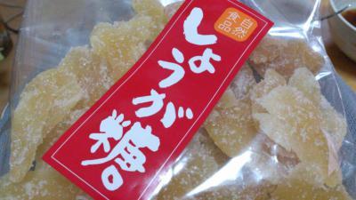 mini_31_syougatou_DSC_0454.jpg