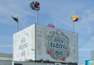 mini_34_tateya_DSCF9330.jpg