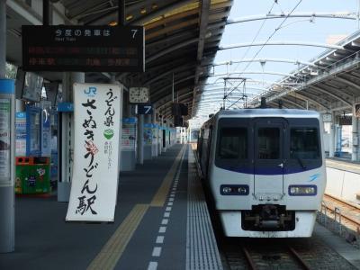 mini_41_isiduti_ekimei_DSCF6502.jpg