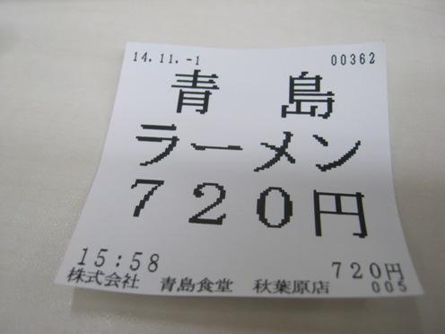 11-1 005