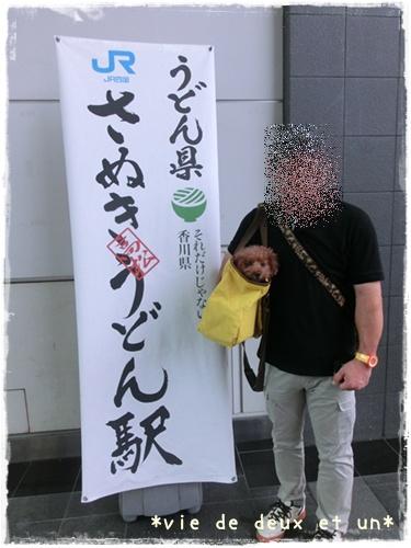 20141011blog50.jpg