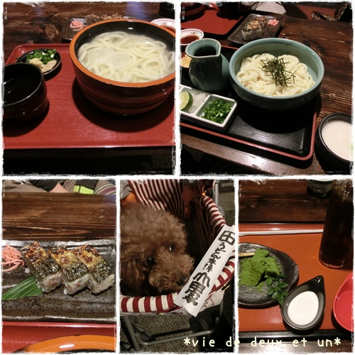 20141011blog55.jpg