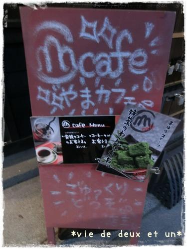 20141011blog57.jpg