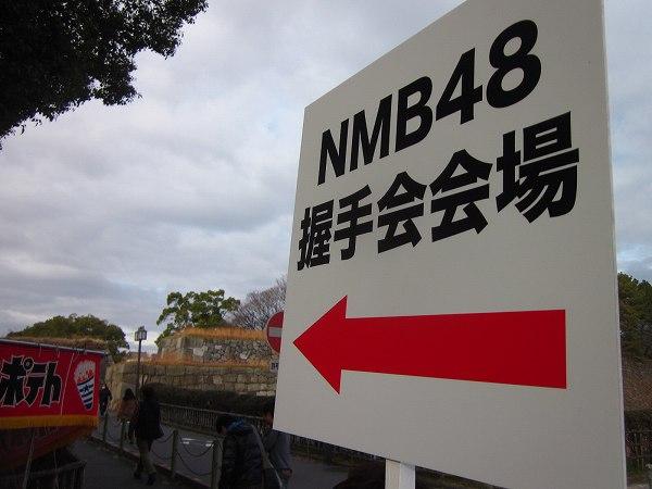 2013-01-06 MNB48 002