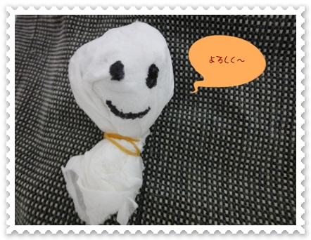 a8_20120701100151.jpg