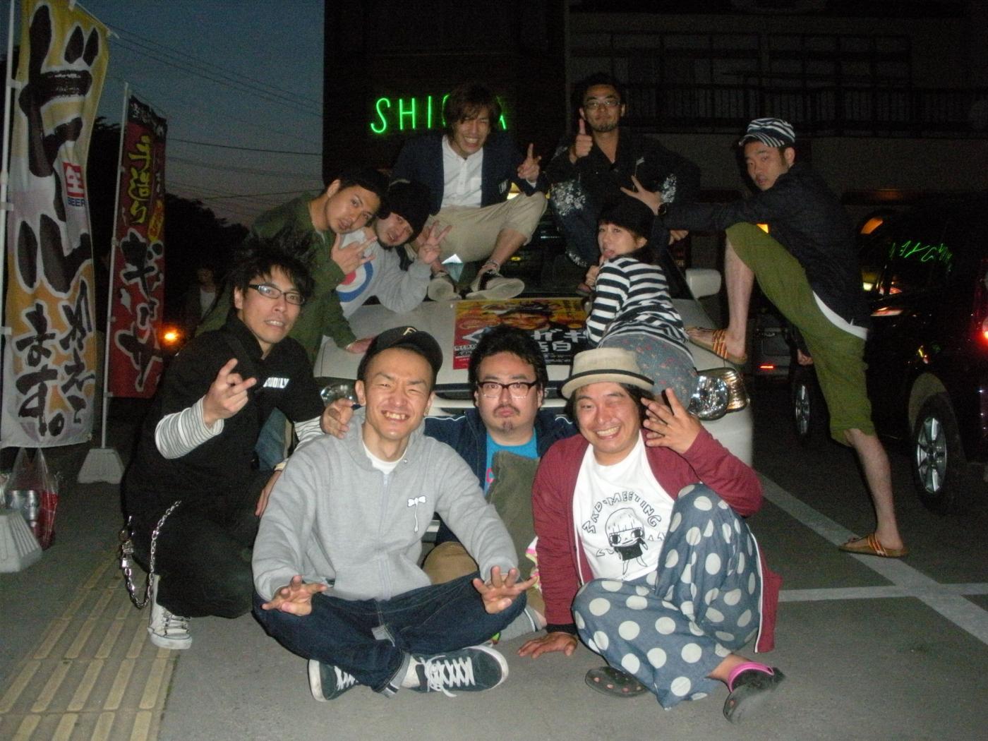 くそガキ大船渡集合_convert_20120620115938