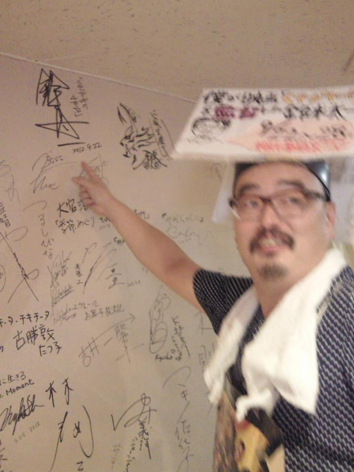 仙台サイン