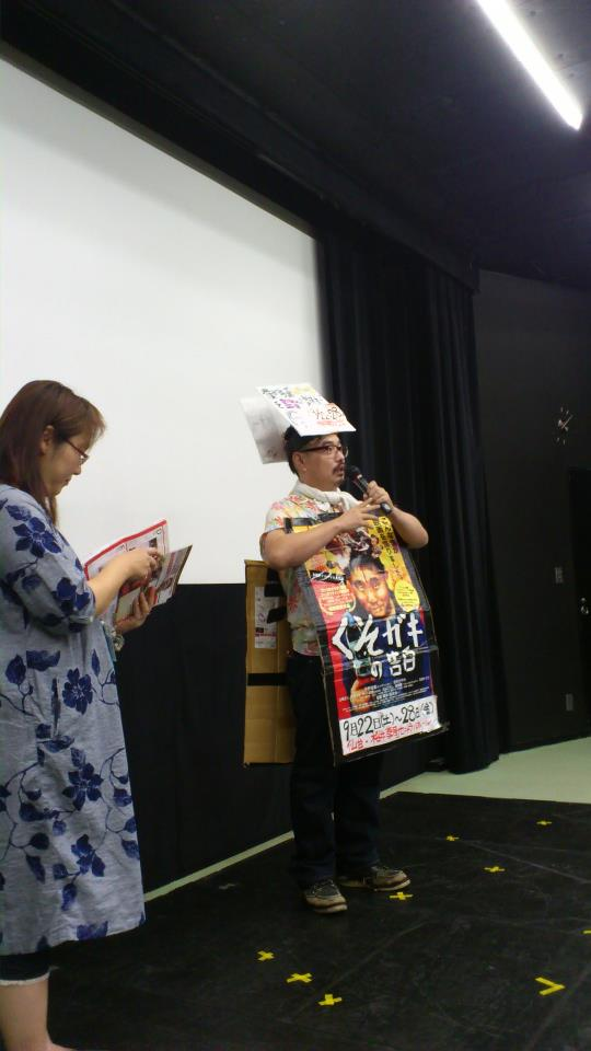 仙台311明日