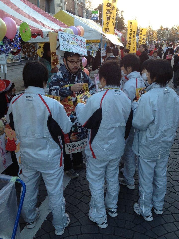 高崎女子高生たち