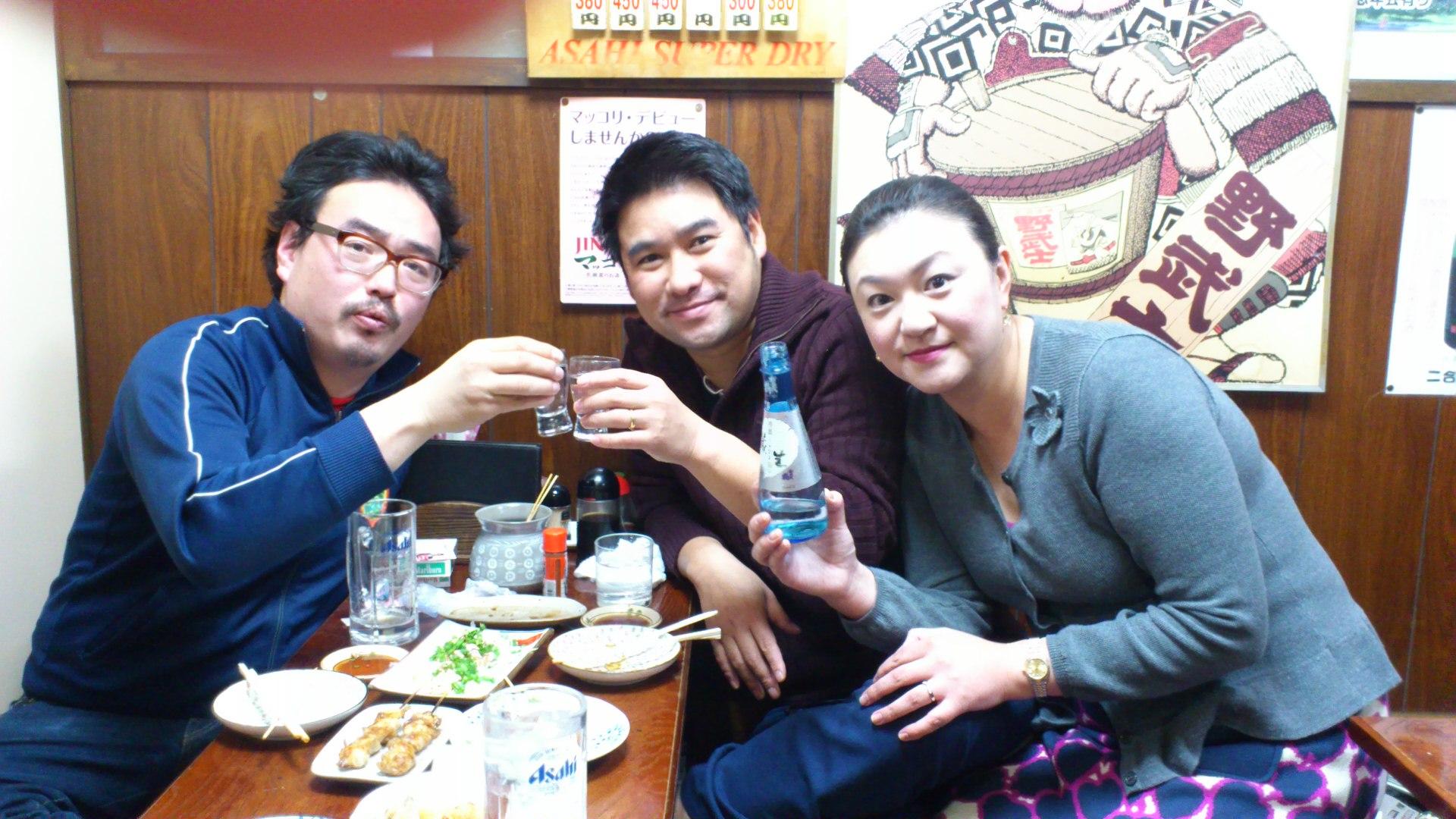 広島三人飲み