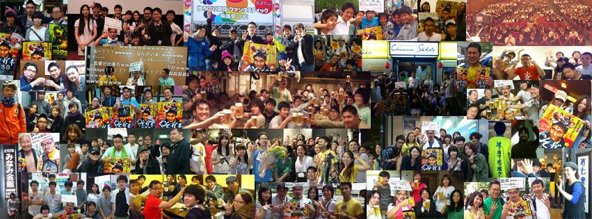 くそガキ2012カバー写真