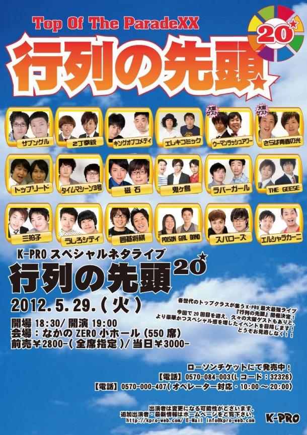 news_large_0529.jpg