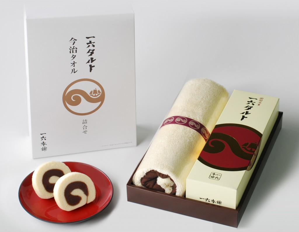 ichiroku-towel.jpg