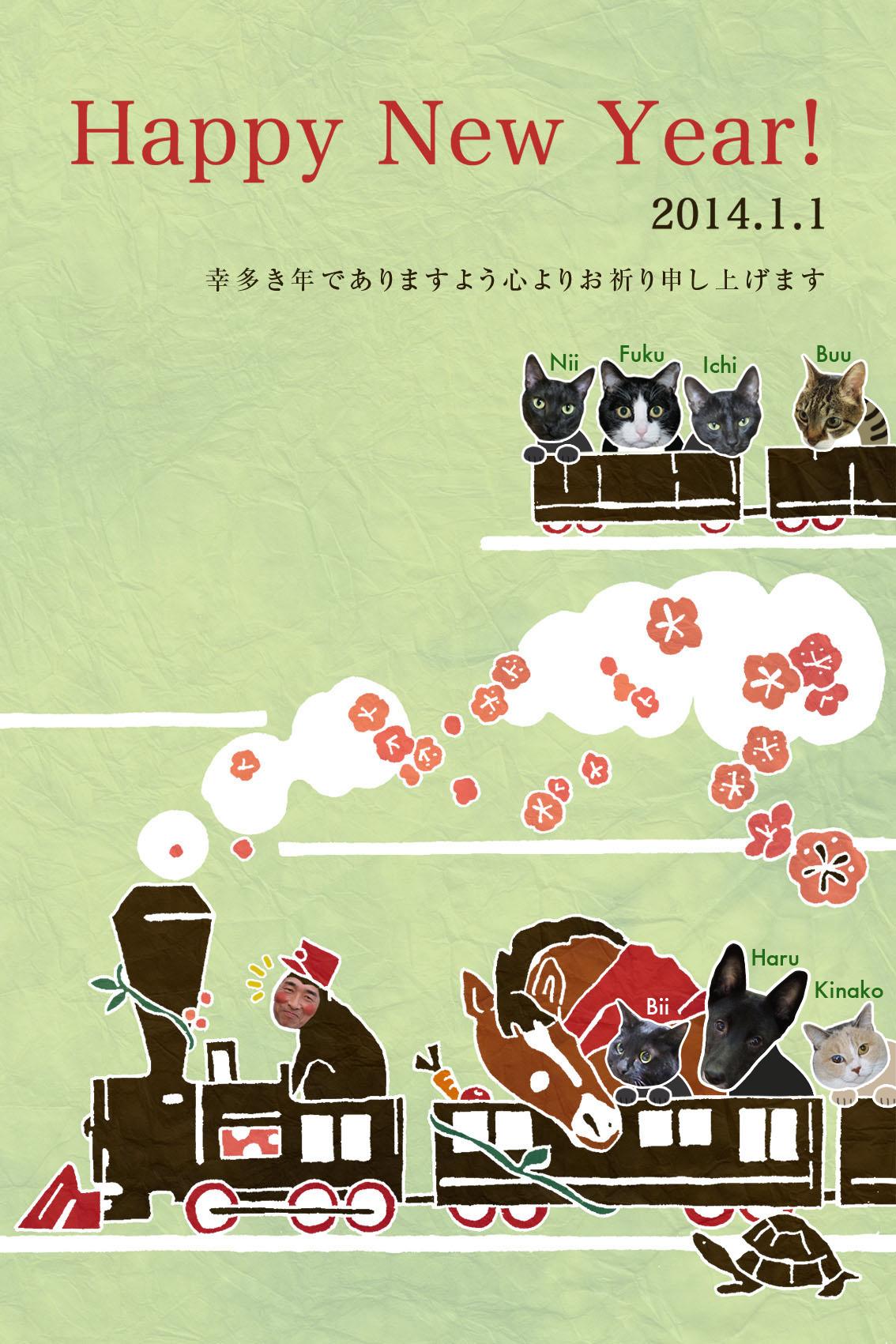 佐藤家年賀状2014_02