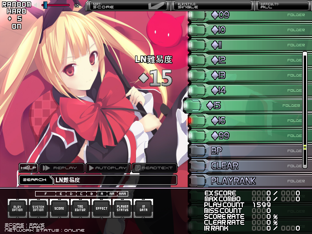 LR2 2013-03-17 05-51-52