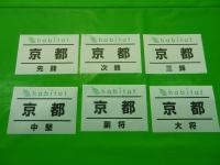 001_20120703005420.jpg