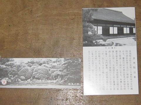 73-18.jpg
