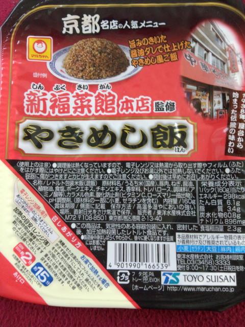ハートインのお菓子 (1)