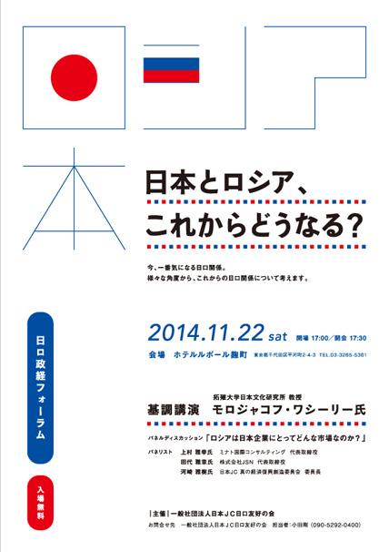 fff_20141015.jpg