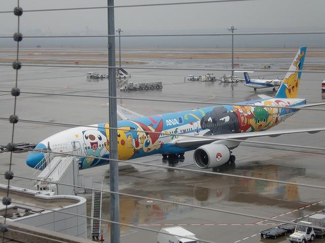 羽田空港 1222 (10)