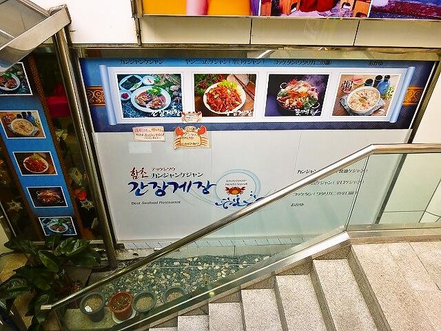 foodpic2461495.jpg