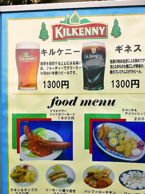 foodpic2557736.jpg