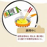 index_il002.jpg