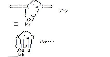 ( ^ω^)今日も負けたお181日目 >> 勝つーる (2chまとめブログ用 掲示板編集ツール)-2